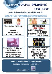 13A0519B-F6B7-450E-B8AB-D6B14908D76B.png