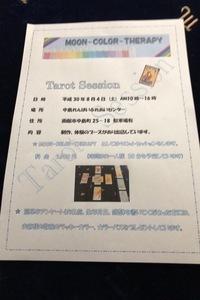 3DF5AEE0-5D6E-480E-9711-5396A4DBD500.jpeg