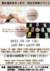 46B5166F-D723-4861-A1FA-85AD4C739B8E.png