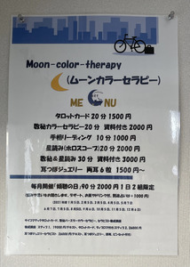 image_72192707 (1).JPG
